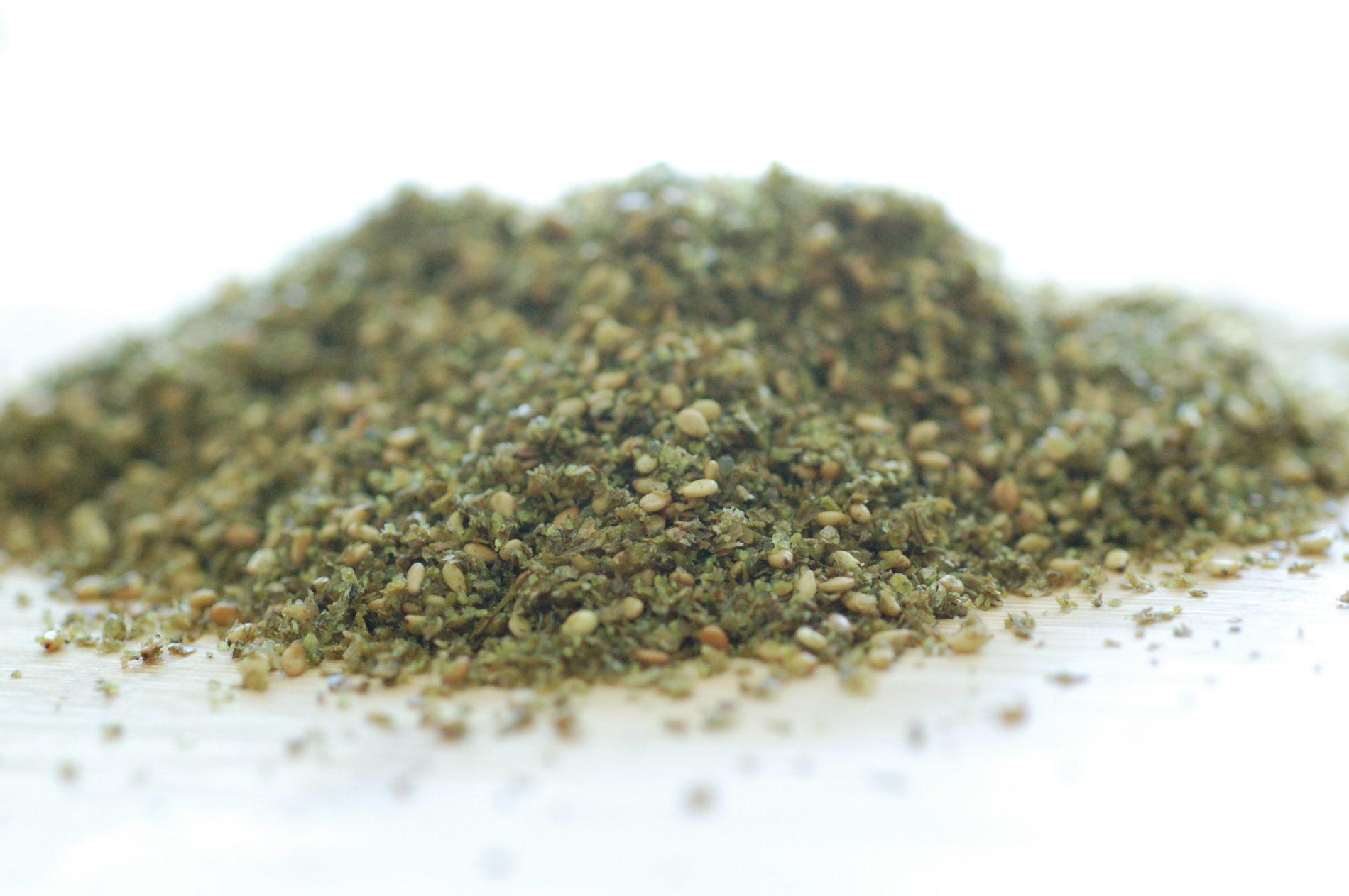Breakfast Green Herb